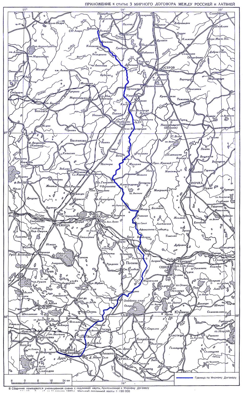 Карта витебского уезда 1 дюйм - 2 версты (1 см - 840 м) 1780-90 гг скачать бесплатно витебская губерния